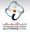 Al Ittefaq Steel